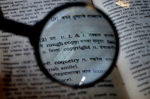 Πως να κατοχυρώσετε πνευματικά δικαιώματα (βιβλίο)