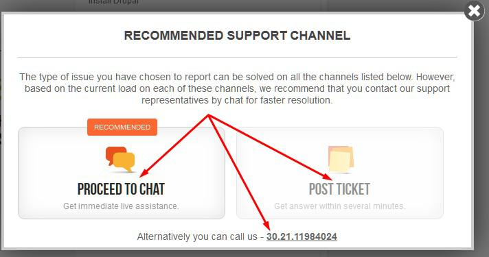 Live chat, email, τηλέφωνο - για γρήγορες λύσεις προτιμήστε το πρώτο...