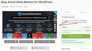 Το καλύτερο premium social plugin για wordpress, 2017