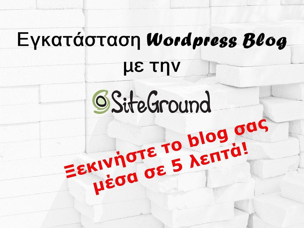 WordPress dating ιστοσελίδα plugin